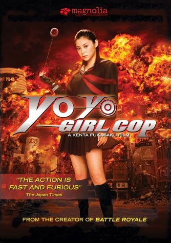 Yo-Yo Girl Cop Movie Poster